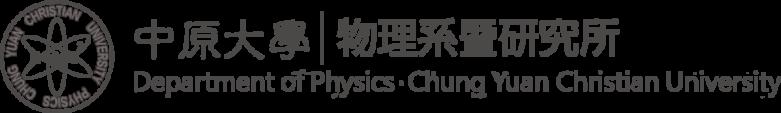 中原物理 Logo